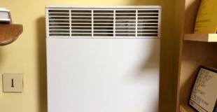 Installation de radiateurs électriques : conseils, modèles, prix